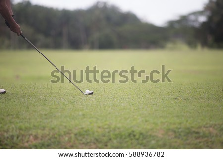PLAYING GOLF FOR HOBBY #588936782