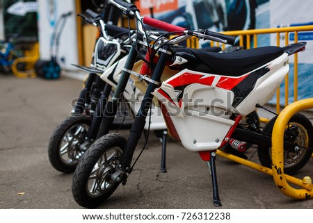 plays with minibikes #726312238