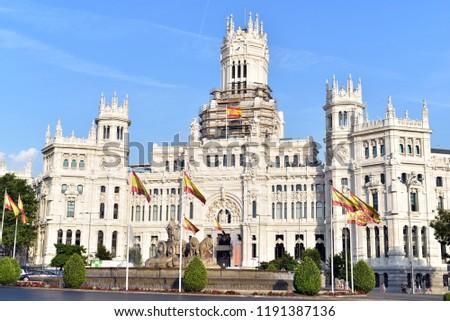 Plaza de Cibeles square and Calle de Alcala street with Metropolis Building or Edificio Metropolis in the background, Madrid, Spain #1191387136
