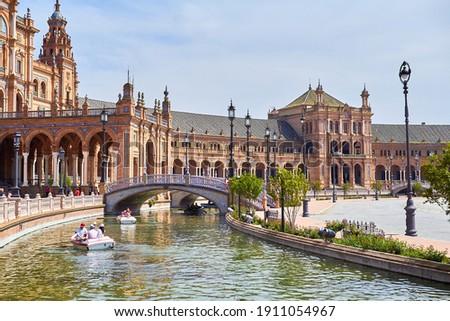 Plaza de España in Seville, Andalusia, Spain Foto stock ©