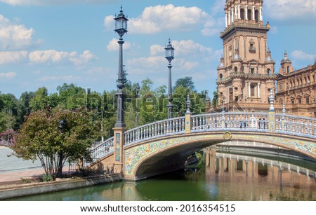 Plaza de España in Seville in the south of Spain in a sunny day Foto stock ©