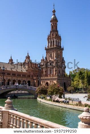 Plaza de España in the Maria Luisa park of the city of Seville Foto stock ©