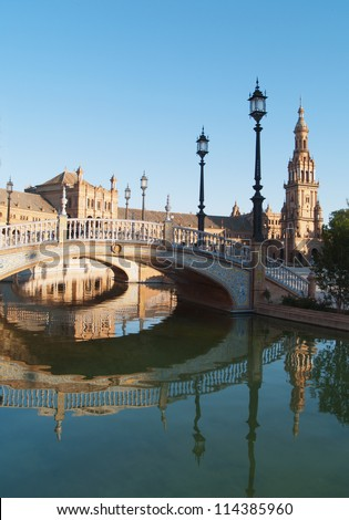 Plaza de Espana (Square of Spain) in Seville, Andalusia at sunset - stock photo