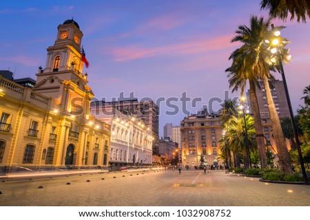 Plaza de las Armas square in Santiago, Chile