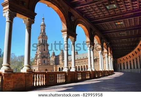 Plaza España in Seville, Andalusia, Spain