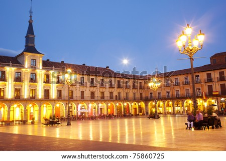 Plaza Mayor, Leon