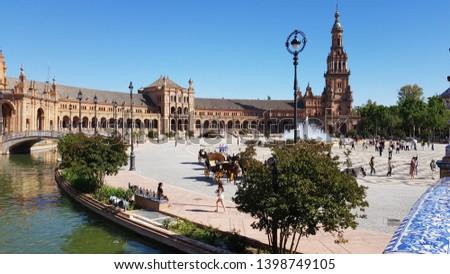 Plaza of Spain of Seville in Spain #1398749105