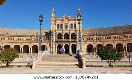 Plaza of Spain of Seville in Spain #1398749201