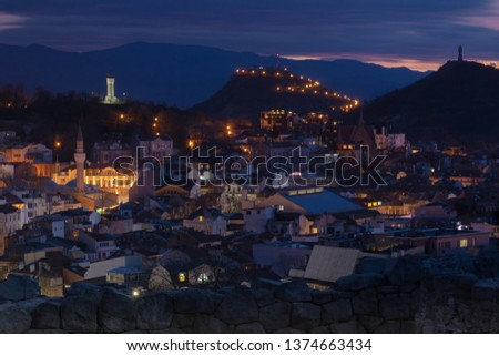 Plovdiv (Bulgaria) at dusk, night view from Nebet Tepe hill. Plovdiv is also named as The Town of the Seven Hills and is one of 2019 European Capitals of Culture