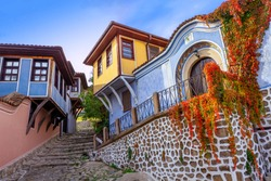 Plovdiv, Bulgaria, Old Town, Essen