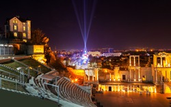Plovdiv 2019 - Cultural Capital of Europe