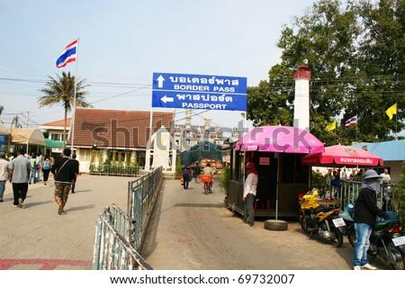 POI PET, THAILAND - 19 JANUARY: Entrance to Thailand from Cambodia on January 19, 2010 in Poi Pet, Thailand.