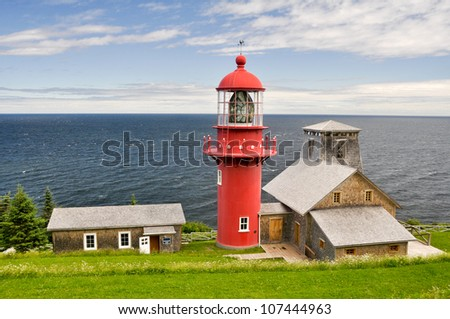 Pointe a la Renommee  Historic Site, lighthouse in Quebec (Canada)