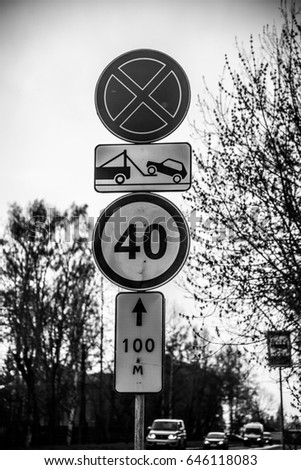 Pointers. Rules of the road. #646118083