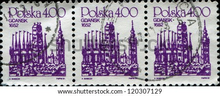 POLAND - CIRCA 1961: A stamp printed in Poland shows view of Gdansk, is a city on the Baltic coast in northern Poland, circa 1961