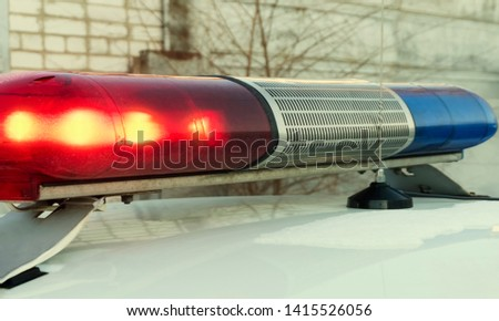 Police blue and red lamp flashing spinning  #1415526056