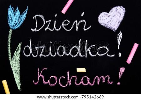 Polish Grandfather's day card with words: Grandfather's day. I love You. - Chalk drawing on blackboard Zdjęcia stock ©