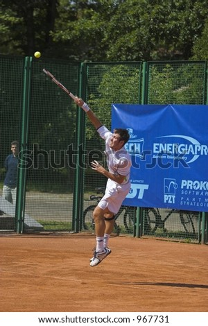 Polish National Tennis Championships 2005