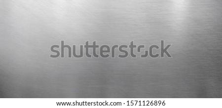 Polished metal texture, shiny steel banner Stockfoto ©