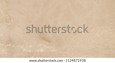 polished natural marble with brown color texture effect #1124871938