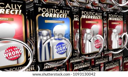 Politically Correct Action Figures People Words 3d Render Illustration