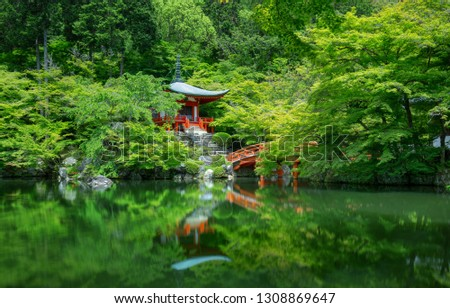 pond view in Daigo ji temple, Kyoto Stock photo ©