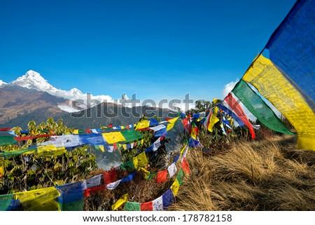 Pooh Hill View, Annapurna Range, Nepal