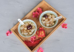 Popular festive sweet delicacy. Prosperity Liu Wei Tang Sui aka Six Herbs Sweet Soup. The chinese character represent