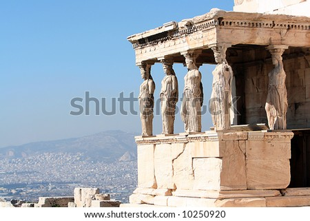 porch of the caryatids in athens