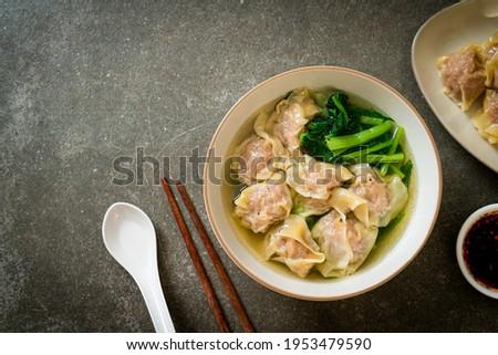 pork wonton soup or pork dumplings soup with vegetable - Asian food style Zdjęcia stock ©