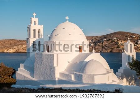Port Church Ios Island Cyclades Greece Foto d'archivio ©