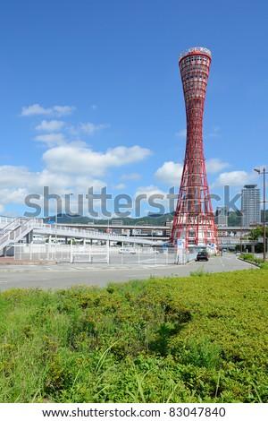 Port of Kobe Tower in Meriken Park Kobe, Japan.