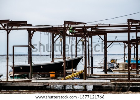 Port of oyster farming, oyster farming #1377121766