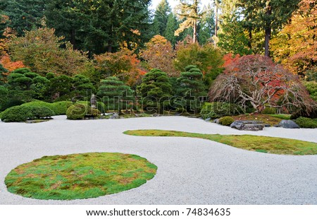 Portland Oregon Japanese Garden section flat garden, Raked white sand represents water and vividly contrasts with lawn, moss, evergreens and azaleas