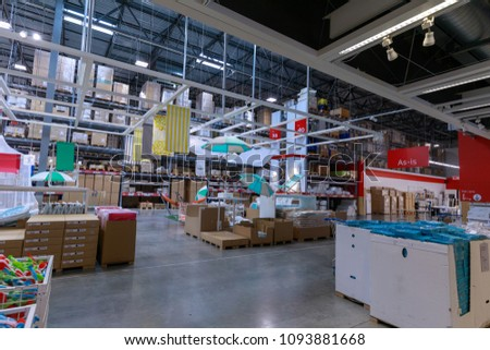 Portland, Oregon - May 14, 2018 : Interior of the Ikea store. IKEA is the world's largest furniture retailer. #1093881668