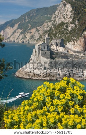 Portovenere village by the sea  in Italy in a sunny summer day