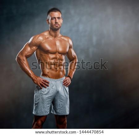 Portraiit of Young Muscular Men