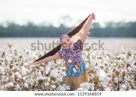 Portrait Brunett Girl Cotton Field #1529368859