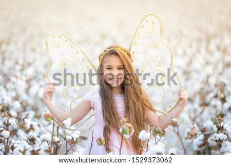 Portrait Brunett Girl Cotton Field #1529373062