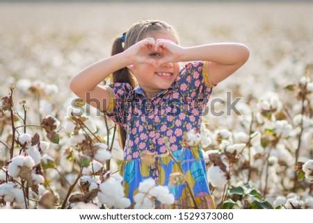 Portrait Brunett Girl Cotton Field #1529373080