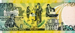Portrait from Philippines 500 Piso 2012 Banknotes.