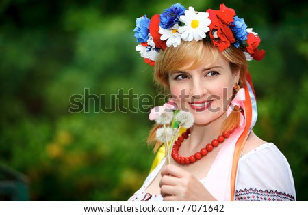 stock photo : Portrait Happy Ukrainian woman. Save to a lightbox ▼