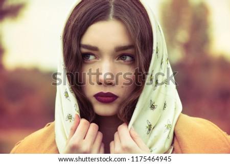 portrait of a beautiful girl #1175464945