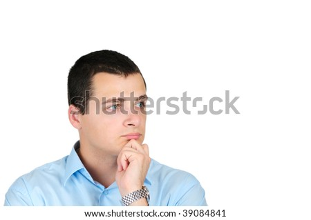 Portrait of a business man looking away isolated on white background