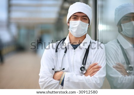 Portrait of a doctor outdoors