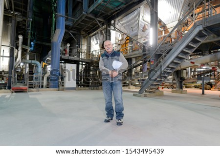 portrait of a factory engineer in factory