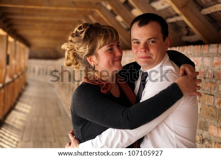 Portrait of a happy young couple - outdoor