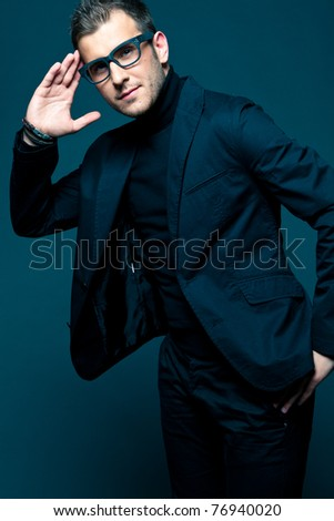 Portrait of a man with glasses - stock photo