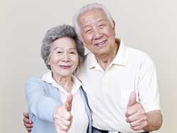 portrait of a senior asian couple.