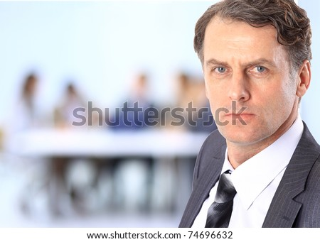Portrait of a senior male business executive looking confidently